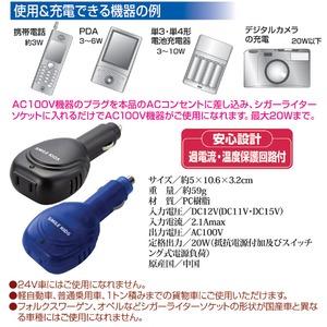 シガーソケット(車載充電器/シガーライター用コンセント) 12V車専用 過電流/温度保護回路搭載 ブルー(青)