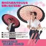 サクラ柄の長傘(晴雨兼用・24本骨)ピンク
