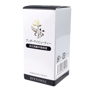 DIXTOWAJ(ディストワジェイ)アンダーアイビューティー美容液