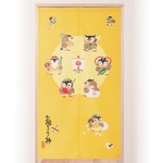 のれん/暖簾 【七福ろう神】 幅85cm×長さ150cm ポリエステル100% 洗える 日本製