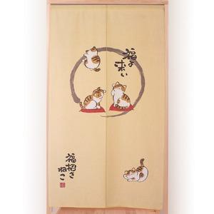 のれん/暖簾 【福招き猫】 幅85cm×長さ150cm ポリエステル100% 洗える 日本製
