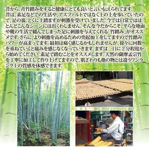 健康足踏み竹/健康器具 【イボ付き】 薩摩孟宗...の紹介画像3