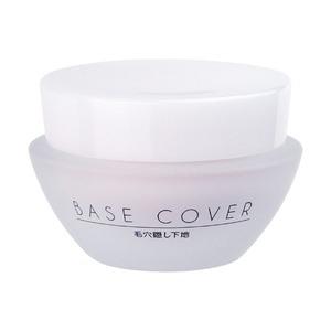 DIXTOWAJ(ディストワジェイ) BASE COVER【毛穴隠し下地】