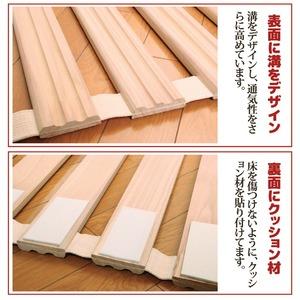 桐すのこ/寝具用すのこ 単品 【シングルサイズ】 ロール式 コンパクト収納 日本製