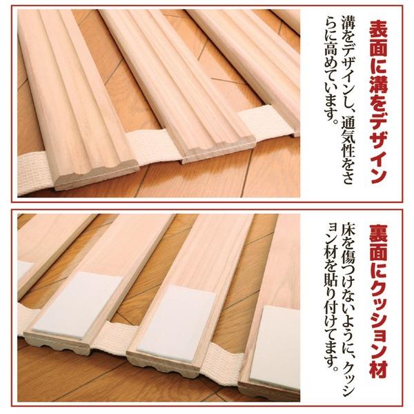 日本製 ロール式桐すのこベッド(シングル)
