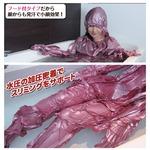 お風呂用サウナスーツ BATH SLIM