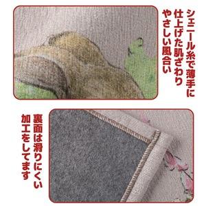 ピーターラビット シェニールキッチンマット45×180cm ピンク