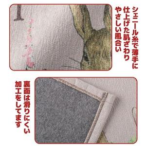 ピーターラビット シェニールキッチンマット45×240cm ピンク