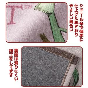 ピーターラビット シェニール玄関マット45×75cm ピンク