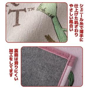 【ピーターラビット】 玄関マット/ラグマット 【60cm×90cm ピンク】 シェニール糸 洗える 裏面すべり止め加工