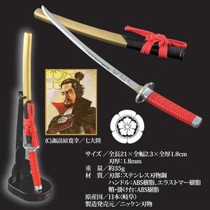 名刀ペーパーナイフ 織田信長(圧切長谷部)モデル