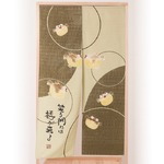 のれん/暖簾 【笑う門には福来る】 幅85cm×長さ150cm 綿100% 洗える 日本製