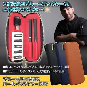 オールインワンケースEX/加熱式タバコケース ...の紹介画像2