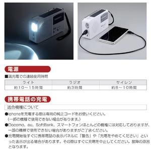 6WAYマルチレスキューラジオ/防災グッズ 【ソーラー充電・手回し発電・USB充電・乾電池】 LEDライト・サイレン付き コンパクト