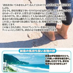 砂浜クッション GY・グレー