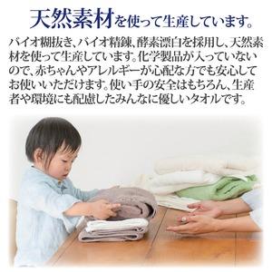 泉州の高級フェイスタオル 【橙色】 綿100% 日本製