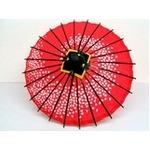 ミニ和傘 桜柄 エンジ