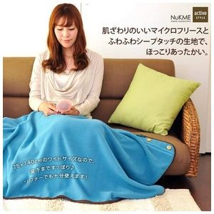 着る毛布(ブランケット) NuKME(ヌックミィ) ショールひざ掛 ネイビー【2枚セット】