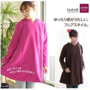 着る毛布(ブランケット) NuKME(ヌックミィ) アクティブスタイル ゆったりフレア ブルー
