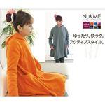 着る毛布(ブランケット) NuKME(ヌックミィ) アクティブスタイル ゆったりフレア グレー