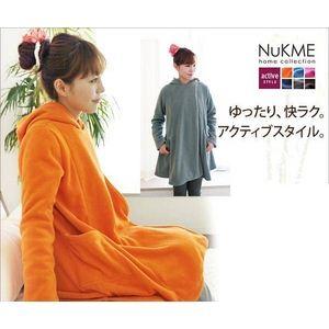 着る毛布(ブランケット) NuKME(ヌックミィ) アクティブスタイル ゆったりフレア オレンジ - 拡大画像