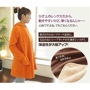 着る毛布(ブランケット) NuKME(ヌックミィ) アクティブスタイル ゆったりフレア オレンジ