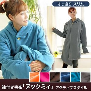 着る毛布(ブランケット) NuKME(ヌックミィ) アクティブスタイル すっきりスリム ブルー - 拡大画像