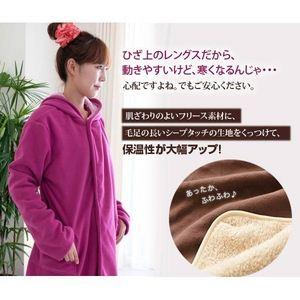 着る毛布(ブランケット) NuKME(ヌックミィ) アクティブスタイル すっきりスリム ブルー