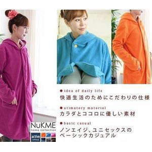 着る毛布(ブランケット) NuKME(ヌックミィ) アクティブスタイル すっきりスリム ピンク