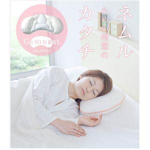 快眠枕 GYMNAST(ジムナスト) Lサイズ 綿100% 日本製 - 拡大画像