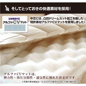 【柄おまかせ】 特許立体凹凸ドリームカット中芯入り アルパカ100%敷布団 シングルサイズ ピンク系
