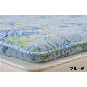 【柄おまかせ】 特許立体凹凸ドリームカット中芯入り アルパカ100%敷布団 シングルサイズ ブルー系
