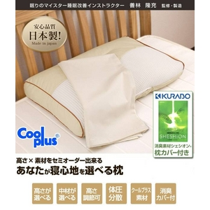あなたが寝心地を選べる枕 低反発ウレタンチップ Lサイズ - 拡大画像