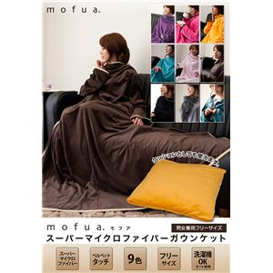 mofua(モフア) スーパーマイクロファイバーガウンケット グレー - 拡大画像