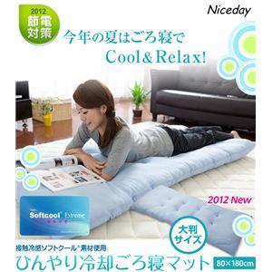 接触冷感ソフトクール素材 ひんやり冷却ごろ寝マット 大判サイズ ブルー - 拡大画像