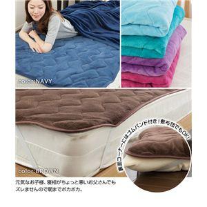 マイクロファイバー毛布とマイクロファイバー敷きパッドはマイクロファイバー毛布敷きパッド専門店でお求めください。
