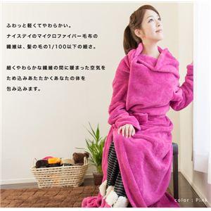 モフア 袖付きマイクロファイバー毛布 フリー ピンク