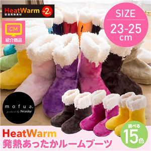 HeatWarm(ヒートウォーム) 発熱あったかルームブーツ【適応サイズ約23〜25cm】(NT) アイボリー - 拡大画像