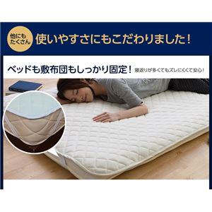 アウトラスト(R)快適快眠クール敷パッド(抗菌・防臭わた使用)シングルサイズ アイボリー
