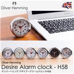 Oliver Hemming Desire Alarm clock H58 オリバーヘミングデザイナーアラームクロックH58(NT) H58SSTAT