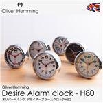 Oliver Hemming Desire Alarm clock H80 オリバーヘミングデザイナーアラームクロックH80(NT) H80S41WB