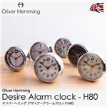 Oliver Hemming Desire Alarm clock H80 オリバーヘミングデザイナーアラームクロックH80(NT) H80S53W