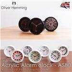 Oliver Hemming Acrylic Alarm clock AS80 オリバーヘミングアクリルアラームクロックAS80(NT) AS80W41WB