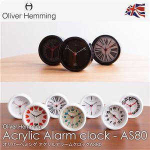 Oliver Hemming Acrylic Alarm clock AS80 オリバーヘミングアクリルアラームクロックAS80(NT) AS80WSTAT - 拡大画像