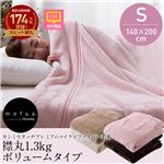 mofua(モフア) カシミヤタッチプレミアムマイクロファイバー毛布(襟丸1.3kgボリュームタイプ) シングル ベージュ