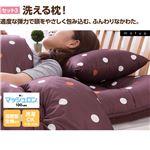 mofua(モフア) ふんわり洗える掛け布団寝具3点セット(東レ マッシュロン綿使用)ドット柄 シングル ブラウン