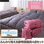 mofua(モフア) ふんわり洗える掛け布団寝具4点セット(東レ マッシュロン綿使用)ストライプ柄 ダブル グレー