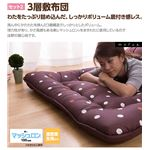 mofua(モフア) ふんわり洗える掛け布団寝具4点セット(東レ マッシュロン綿使用)ドット柄 ダブル ブラウン