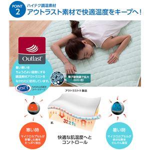 接触冷感ナイスクール素材使用アウトラスト(R)快適快眠クール敷パッド シングル ブルー