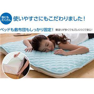 接触冷感ナイスクール素材使用アウトラスト(R)快適快眠クール敷パッド セミダブル ブルー